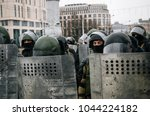 special police unit with... | Shutterstock . vector #1044224182