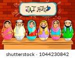easy to edit vector... | Shutterstock .eps vector #1044230842