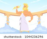 zeus greek ancient god of... | Shutterstock .eps vector #1044236296