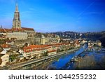 bern city  switzerland ... | Shutterstock . vector #1044255232