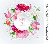 summer vintage floral vector... | Shutterstock .eps vector #1044256762