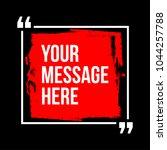 innovative vector quotation... | Shutterstock .eps vector #1044257788