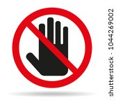 the sign of the stop icon on...   Shutterstock .eps vector #1044269002