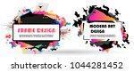 vector frame for text modern... | Shutterstock .eps vector #1044281452