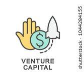 icon venture capital.... | Shutterstock .eps vector #1044284155