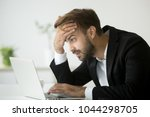 Worried Stressed Businessman I...