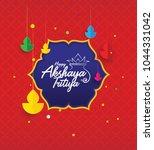 happy akshaya tritiya festival... | Shutterstock .eps vector #1044331042