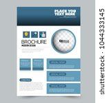 a4 size flyer template.... | Shutterstock .eps vector #1044333145