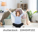 technology and people concept   ... | Shutterstock . vector #1044349102