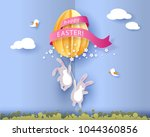 Happy Easter Card With Bunny ...