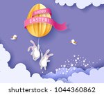happy easter card with bunny ... | Shutterstock .eps vector #1044360862