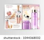 cosmetic magazine design. best... | Shutterstock .eps vector #1044368032