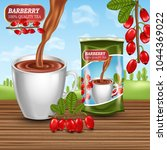 vector barberry tea on... | Shutterstock .eps vector #1044369022