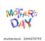 mother's day  vector... | Shutterstock .eps vector #1044370795