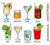 alcoholic drinks set. set of... | Shutterstock .eps vector #1044379306