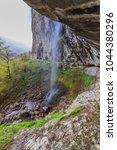 waterfall landscape.... | Shutterstock . vector #1044380296
