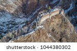 aerial view from ruined poenari ... | Shutterstock . vector #1044380302