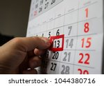 red square reminder on calendar ... | Shutterstock . vector #1044380716