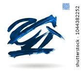 blue brush stroke and texture....   Shutterstock .eps vector #1044382252