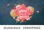spring sale vector illustration.... | Shutterstock .eps vector #1044395602