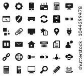 flat vector icon set   pencil... | Shutterstock .eps vector #1044399478