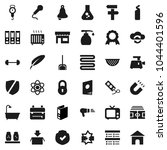 flat vector icon set   scoop... | Shutterstock .eps vector #1044401596