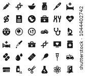 flat vector icon set   atom...   Shutterstock .eps vector #1044402742