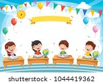 vector illustration of students | Shutterstock .eps vector #1044419362