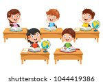 vector illustration of students | Shutterstock .eps vector #1044419386