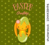 greeting cards with cute easter ... | Shutterstock .eps vector #1044438496
