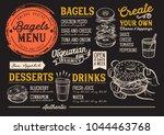bagels restaurant menu. vector... | Shutterstock .eps vector #1044463768