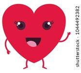 heart love romantic kawaii...