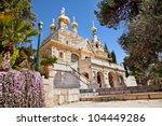 Church Of St. Mary Magdalene A...