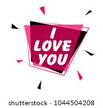 i love you  greeting card or... | Shutterstock .eps vector #1044504208