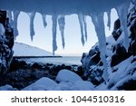 art frame of white snow cold... | Shutterstock . vector #1044510316