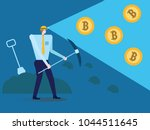 businessman with shovel and... | Shutterstock .eps vector #1044511645