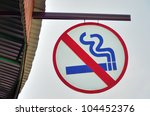 no smoking sign hanging with... | Shutterstock . vector #104452376