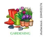 hand drawn gardening banner.... | Shutterstock .eps vector #1044533176