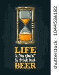 retro hourglass. life is too... | Shutterstock .eps vector #1044536182