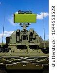 air defense radar of military... | Shutterstock . vector #1044553528