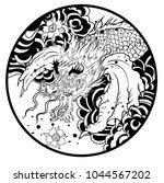 silhouette and doodle art koi... | Shutterstock .eps vector #1044567202