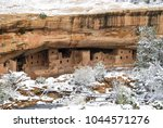 spruce tree house   ancestral... | Shutterstock . vector #1044571276