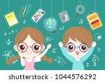 cute cartoon children student... | Shutterstock .eps vector #1044576292