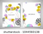 greenery greeting invitation... | Shutterstock .eps vector #1044583138