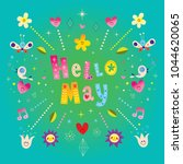 hello may greeting card | Shutterstock .eps vector #1044620065