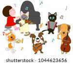 dog and cat concert. children... | Shutterstock .eps vector #1044623656