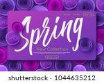 ultra violet spring new... | Shutterstock .eps vector #1044635212