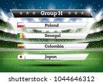 football championship group h.... | Shutterstock . vector #1044646312