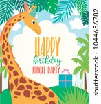happy birthday party poster... | Shutterstock .eps vector #1044656782