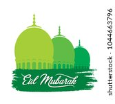vector illustration of eid... | Shutterstock .eps vector #1044663796